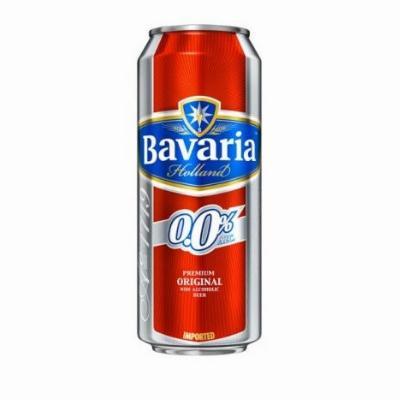 Bavaria bezalkoholno 0,5L limenka